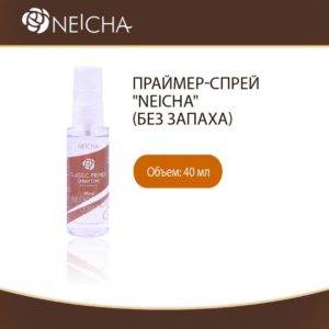 Праймер-спрей Neicha (без запаха), 40 мл
