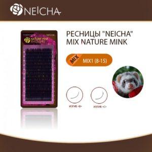 Ресницы Чёрные Neicha Mix Nature Mink 12 линий