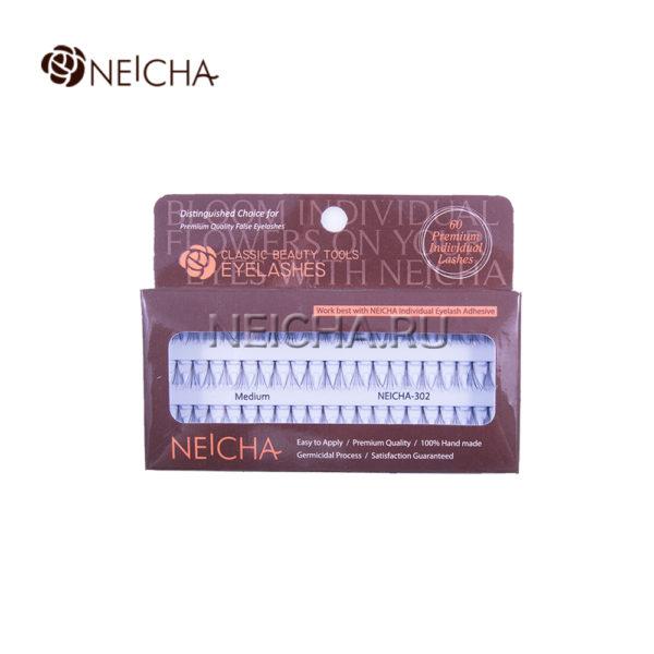Ресницы пучковые NEICHA № 302 узелковые (MEDIUM_60P)