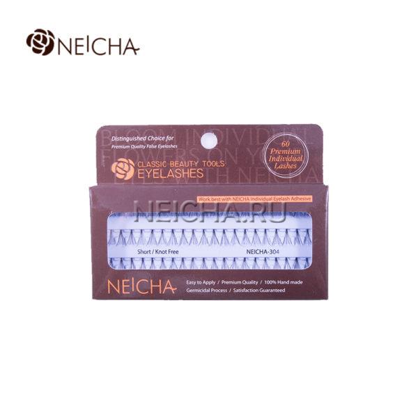 Ресницы пучковые NEICHA № 304 безузелковые (SHORT_60P)