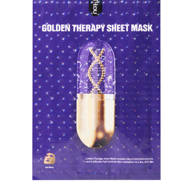 GOLDEN THERAPY SHEET MASK