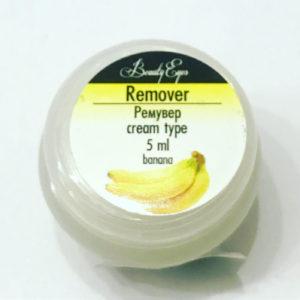 Ремувер кремовый Банан Beauty Eyes, 5 мл
