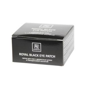 Патчи для глаз Barbara Royal Black черные с углем, 60 шт 1