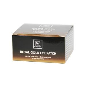 Патчи для глаз Barbara Royal Gold, 60 шт 1
