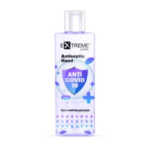Антисептический спрей для рук ANTI Covid-19